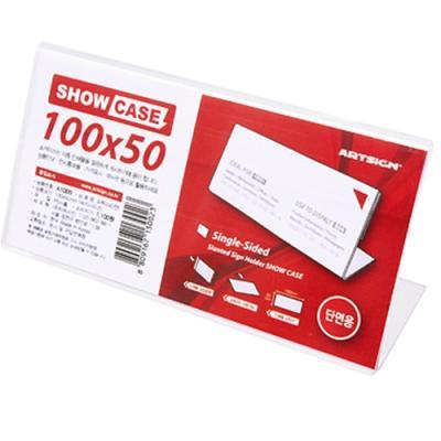 단면쇼케이스100X50(A1005) 149518