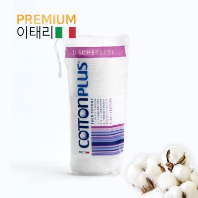 [코튼플러스] 100%자연목화 화장솜 라운드 50매