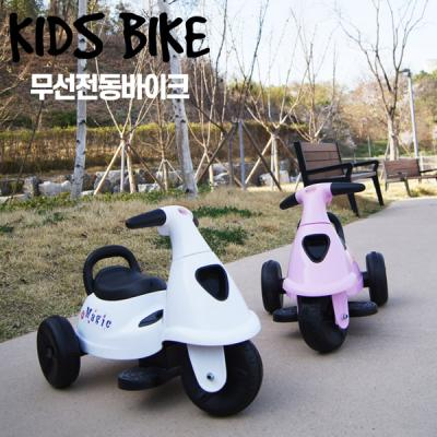키즈 무선 전동 바이크/유아전동오토바이