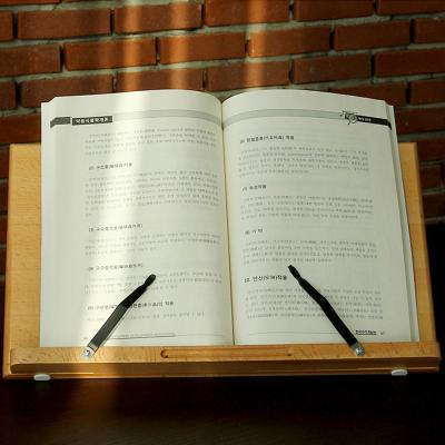 참나무 원목 수험생 학생 책 보조 거치 받침 독서 대