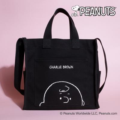 [Peanuts]찰리브라운 자수 포켓 에코백 블랙