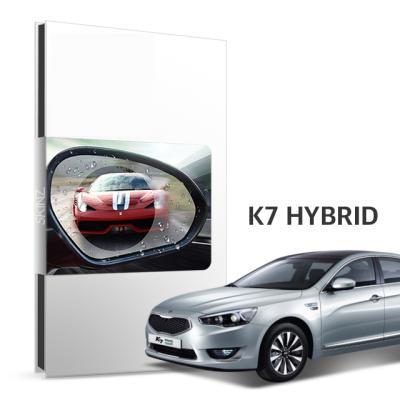 기아 K7 하이브리드 사이드미러 방수 발수코팅 필름