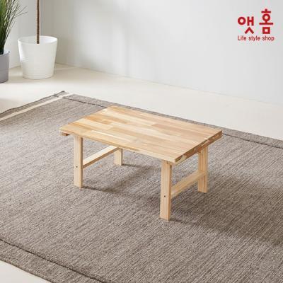 앳홈 베이직 원목 접이식 테이블 S