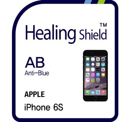 아이폰6S 3in1 블루라이트차단 2매+후면 1매