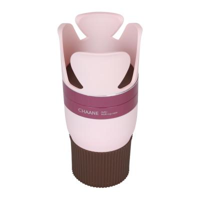 [차아네] 5단 멀티 컵홀더 핑크 CHA-5MPI