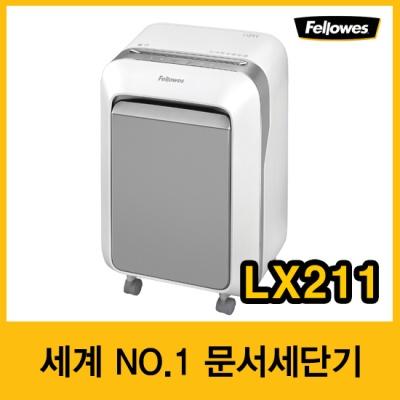펠로우즈 문서세단기 LX211 (50097)