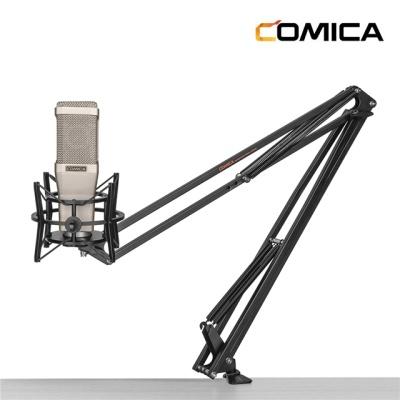 코미카 CVM-MS02 서스펜션 붐 마이크 스탠드