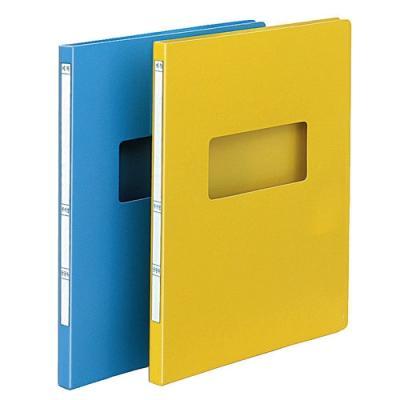 진행문서화일 (종이)F236-7청색 (개) 94682