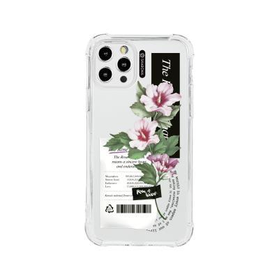 샤론6 아이폰 케이스 로즈오브샤론