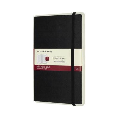 페이퍼 태블릿 룰드/블랙 하드(노트만발송)