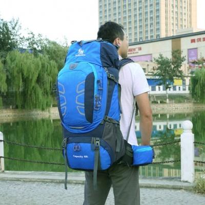콜럼 대용량 백팩 XS6-1(블루) (60L)