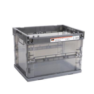 트러스코 접이식박스 TR-S20(20L/뚜껑없음)
