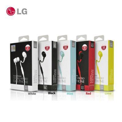 LG 모바일 커널형 이어폰 LM-01
