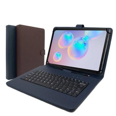 갤럭시탭S6 10.5 (T860/T865) 고리형 키보드케이스