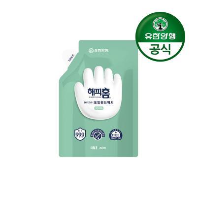 SAFE365 핸드워시 파우치형 리필 200mL 그린샤워향