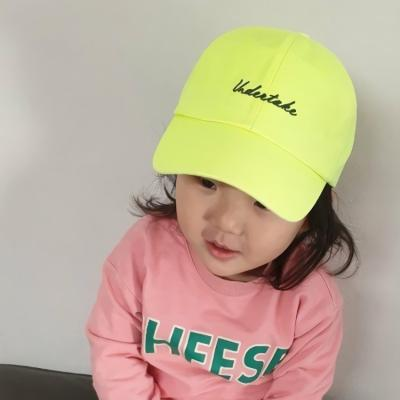 여아 남아 유아 아동 모자 볼캡 썬캡 아동형광자수