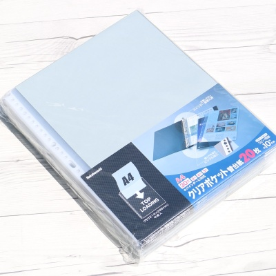 A4 200매(20장x10팩) 루스리프 내지..나카바야시 30공바인더 프리미엄 비닐 속지 HC-5s