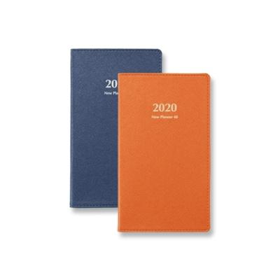 [양지사] 2020 뉴플래너 48