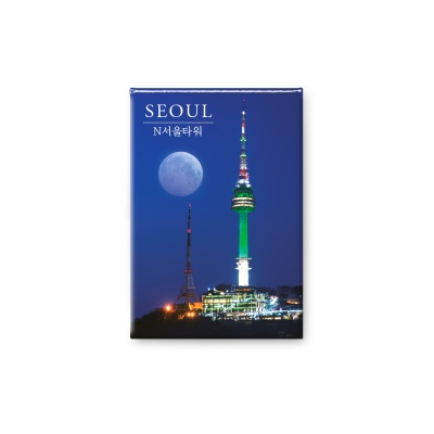 한국 여행마그넷 기념품 N서울타워 달_인테리어자석