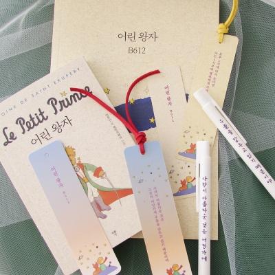 어린 왕자 볼펜 문구 세트(미니북)
