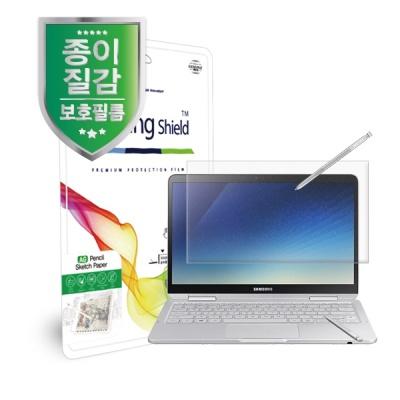 노트북 펜 NT930QBE 종이질감 지문방지 액정필름 1매