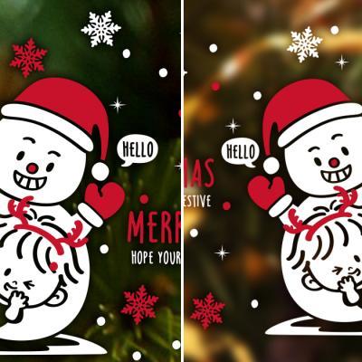 제제데코 크리스마스 눈꽃 스티커 장식 CMS4J106
