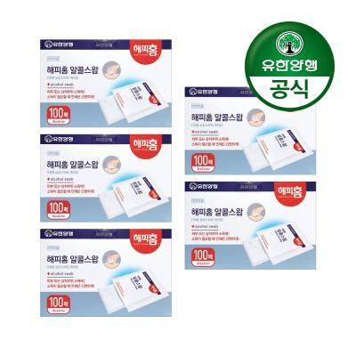 [유한양행]해피홈 소독용 알콜스왑 100매입 5개