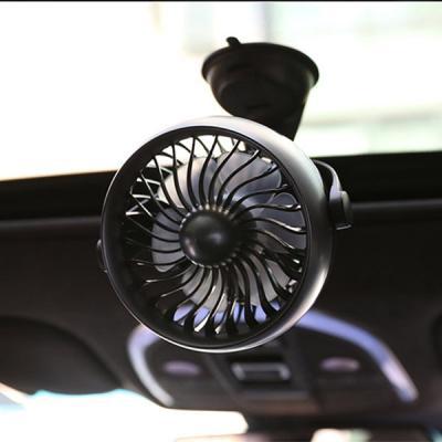 자동차 클립형, 흡착형 무선 선풍기 돌풍