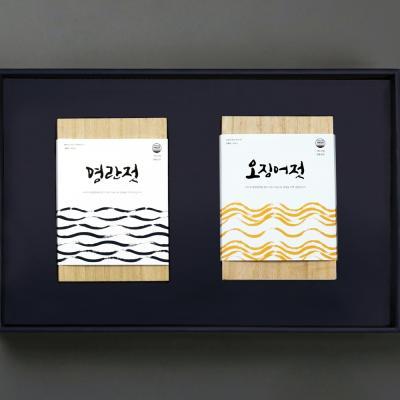 해성젓갈 3-4호 선물세트 (명란500g오징어500g)