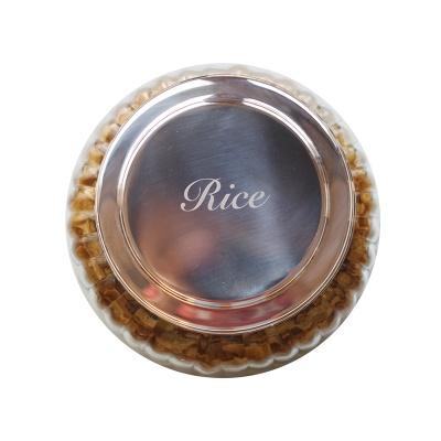 졸리마 트윙클자 Rice