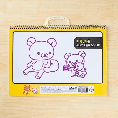리락쿠마 스케치북(22매)