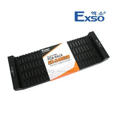 엑소 PCB RACK EX-240ESD