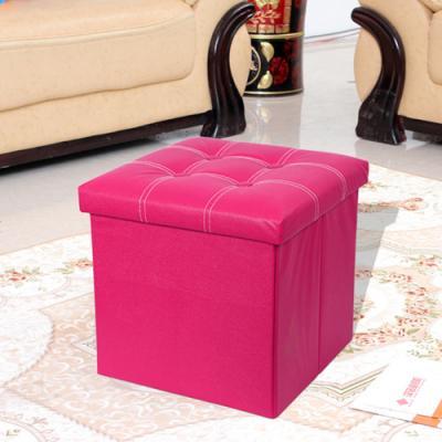 (와인앤쿡)미니멀 패턴 스퀘어 핑크 수납의자 1P
