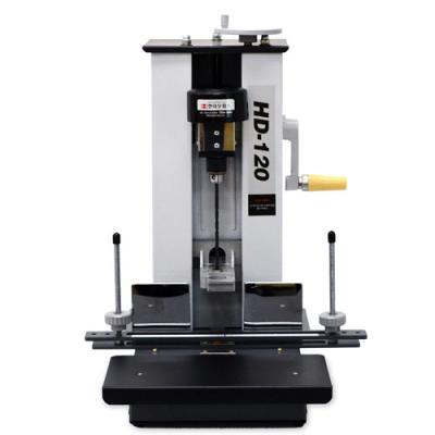 [현대오피스] 전동드릴식  천공기 HD-120