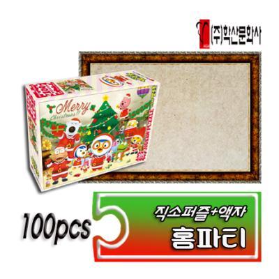 뽀로로 크리스마스 직소 100PCS 홈파티 +액자