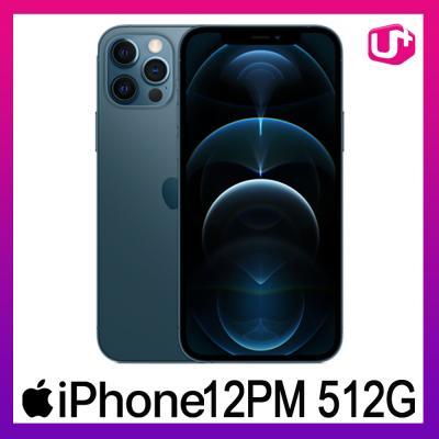 [LGT선택약정/번호이동] 아이폰12PM 512G [제휴혜택]