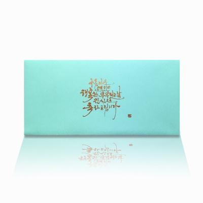아름다운 민트 축의금봉투 G