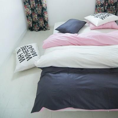 Cozy tri-color 챠콜그레이 소프트핑크 침구 - SS