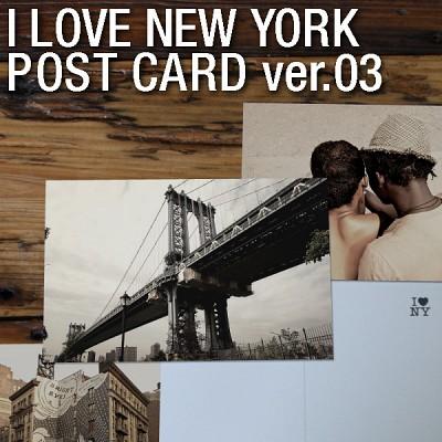 I LOVE NEW YORK - Post card ver.03(7종set)