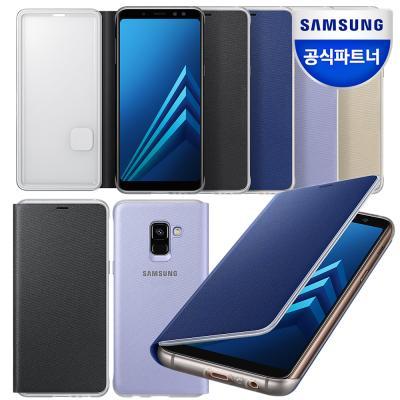 삼성 정품 갤럭시A8 2018케이스 네온플립커버EF-FA530