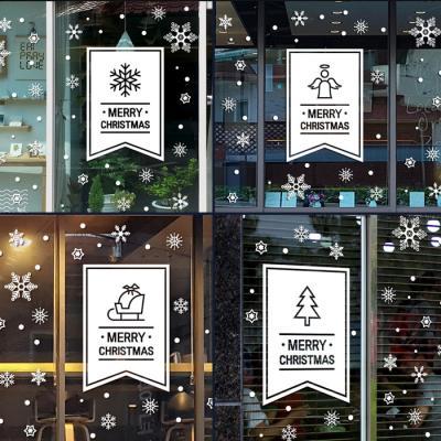 제제데코 크리스마스 눈꽃 스티커 장식 CMS4J183
