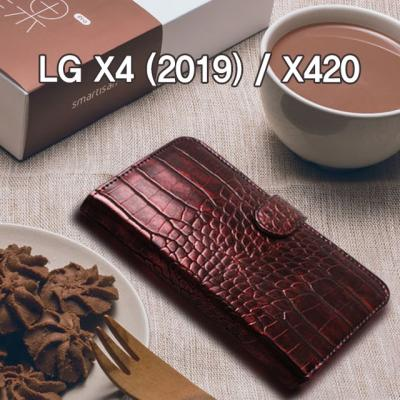 (STUFFIN)스터핀/미르더블다이어리/LG X4 2019/X420