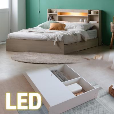 메종 평상형 LED 수퍼싱글 침대 (본넬매트) KC190SS