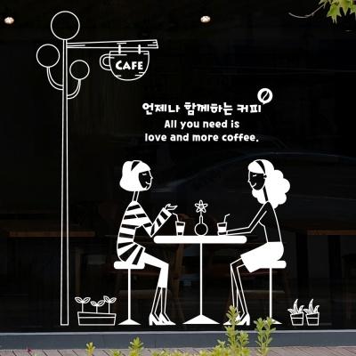 idk530-수다 그리고 커피