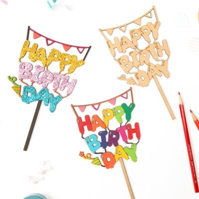 생일 파티용품 토퍼 만들기