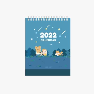 2022 키찌상점 다이어리 & 캘린더
