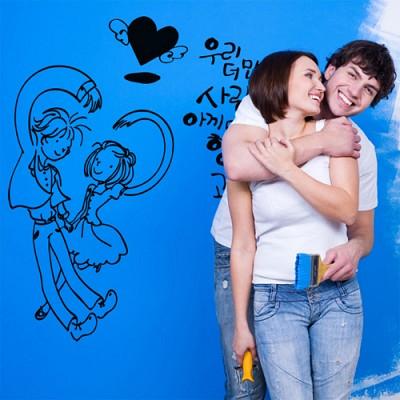 ip026-우리더많이사랑하고아끼면서행복하게살아요