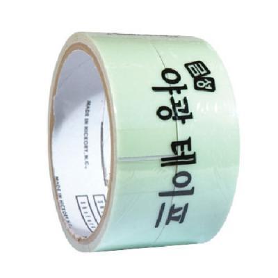 야광테이프 25㎜ x 2M 2개입 98501