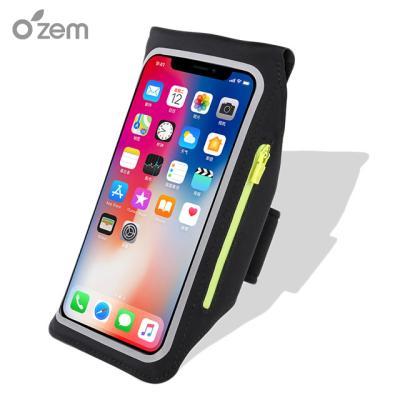 오젬 아이폰12 하이스스카이 스마트폰 암밴드 HSK-196