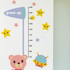 [Pongca] Grow up(곰)